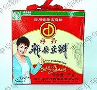 丹丹ピーシェン豆板醤 四川風唐辛子みそ トーバンジャン 中華食材 四川料理用 業務用 1kg