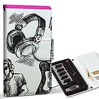 スマコレ ploom TECH プルームテック 専用 レザーケース 手帳型 タバコ ケース カバー 合皮 ケース カバー 収納 プルームケース デザイン 革 音楽 英語 イラスト 009447