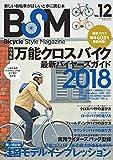 BSM vol12
