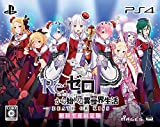 PS4&Vita「Re:ゼロから始める異世界生活 -DEATH OR KISS-」発売