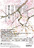 かぐや姫の物語 [DVD] 画像