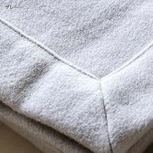 西川産業 東京西川 毛布カシミア シングル カシミヤ100% CA41 純毛毛布 吸湿発散性◎ 日本製 2827 グレー[GR] シングル