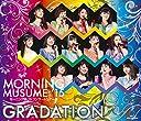モーニング娘。 039 15 コンサートツアー春~ GRADATION ~ Blu-ray