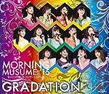 モーニング娘。'15 コンサートツアー春 〜GRADATION〜