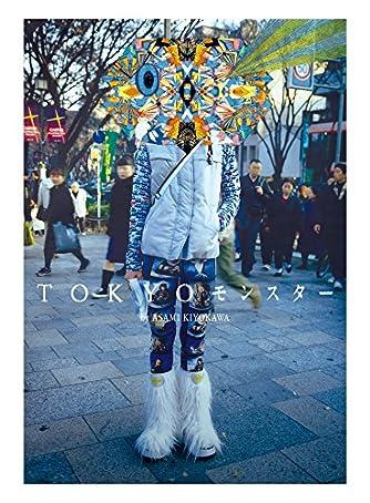 TOKYO モンスター ([テキスト])