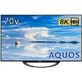 シャープ 70V型 液晶 テレビ AQUOS 8T-C70AX1 8K チューナー内蔵 N-Blackパネル 8K倍速液…