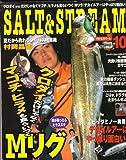 SALT & STREAM (ソルトアンドストリーム) 2005年 10月号