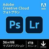 Adobe Creative Cloud フォトプラン(Photoshop+Lightroom) with 1TB 36か月版 Windows/Mac対応 オンラインコード版