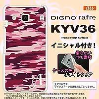 KYV36 スマホケース DIGNO rafre カバー ディグノ ラフレ ソフトケース イニシャル 迷彩B ピンクB nk-kyv36-tp1163ini P