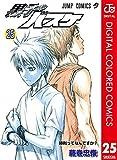 黒子のバスケ カラー版 25 (ジャンプコミックスDIGITAL)