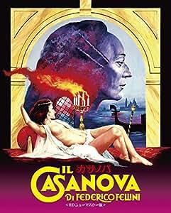 カサノバ <HDニューマスター版> [Blu-ray]