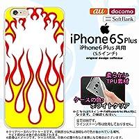 i6plus スマホケース iPhone6 Plus/iPhone6s Plus i6plus カバー アイフォン6/6s プラス ソフトケース ファイヤー 白×黄 nk-i6plus-tp1306