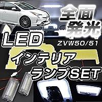 HY-BRAIN 全面発光 LEDインテリアランプセット ZVW50系プリウス 標準ルーフ用