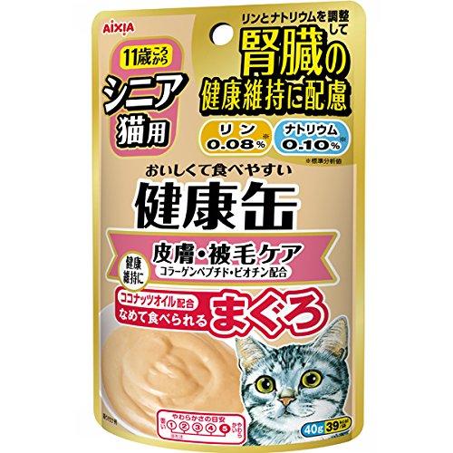 アイシア シニア猫用 健康缶パウチ 皮膚 被毛ケア 40g