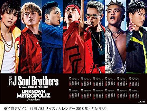 【早期購入特典あり】三代目 J Soul Brothers LIVE TOUR 2017