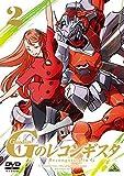 ガンダム Gのレコンギスタ 2[DVD]