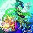 ロックマンゼロコレクション サウンドトラック 響命-レゾナ・ヴィ-