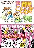瀧波 ユカリ / 瀧波 ユカリ のシリーズ情報を見る