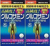 オリヒロ 高純度 グルコサミン・コンドロイチン粒徳用 900粒(90日分) 2個セット