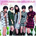 ℃-uteなんです!全シングル集めちゃいましたっ!(1)(初回生産限定盤)(DVD付)