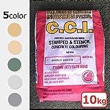 色粉 コンクリート用 顔料『C.C.I』 (10kg)