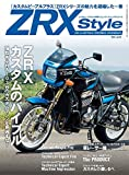 カスタムピープル増刊 2017年10月号『ZRX STYLE』 カスタムピープルゾウカン