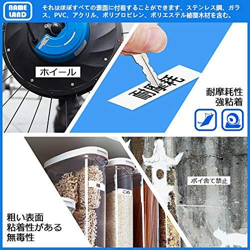 ネームランド テープ 9mm 互換 XR-9WE テープカートリッジ CASIO 白地 黒文字 KL-TF7 KL-P4SET KL-YK50 KL-SY4 5個セット ASprinte