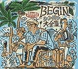 BEGINシングル大全集 特別盤(DVD付)