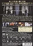 アザーズ [DVD] 画像
