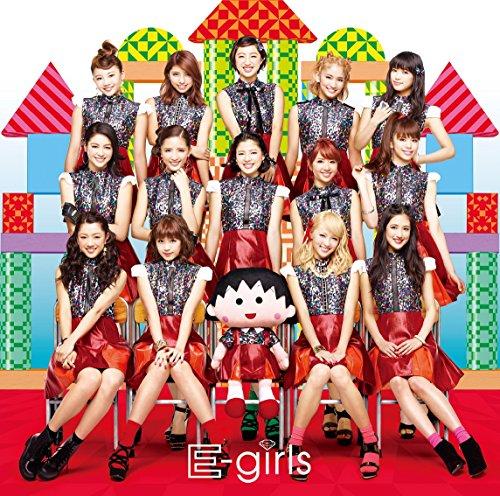 おどるポンポコリン (CD+DVD+ハンドタオル)(数量限定生産盤) - E-girls