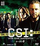 CSI:科学捜査班 コンパクト DVD-BOX シーズン5[DVD]
