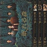 眠れる森 A Sleeping Forest [レンタル落ち] 全4巻セット [マーケットプレイスDVDセット商品]