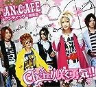 Cherry咲く勇気!!(初回生産限定盤)(DVD付)(在庫あり。)