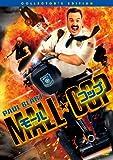 モール・コップ CE [DVD]
