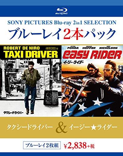 ブルーレイ2枚パック  タクシードライバー/イージーライダー [Blu-ra...