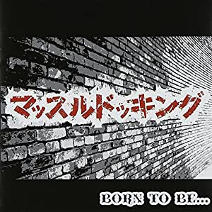 BORN TO BE・・・