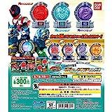 宇宙戦隊キュウレンジャー キュータマシリーズ キュータマ09 全7種セット