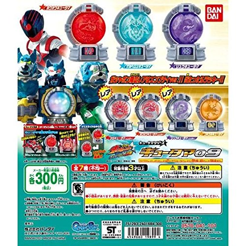 amazonマーケットプレイス キュータマシリーズ キュータマ09 全7種セット