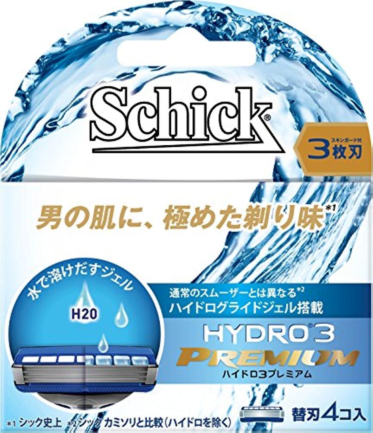 ライセンス取り付け振り向くシック Schick 3枚刃 ハイドロ3プレミアム 替刃 (4コ入)