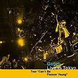 ライブアルバム CD