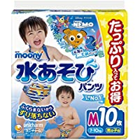 【水遊びパンツ Mサイズ】ムーニー水あそびパンツ 男の子 (7~10kg)10枚
