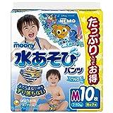 ムーニー 水あそびパンツ 男の子 M (7~10kg) 10枚[水遊びパンツ]