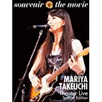 souvenir the movie 〜MARIYA TAKEUCHI Theater Live〜 [Special E…