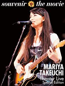 souvenir the movie 〜MARIYA TAKEUCHI Theater Live〜 [Special Edition DVD] (特典:トートバッグなし)