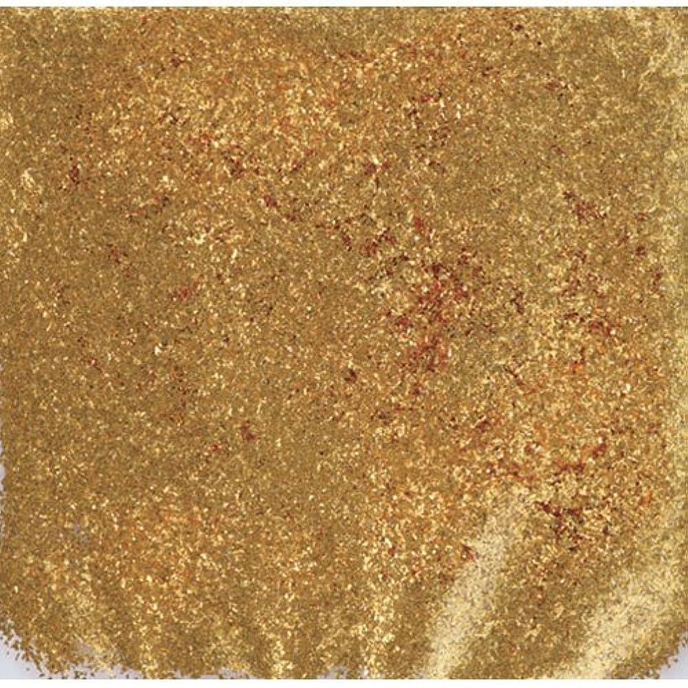 バスケットボールペパーミント電気的ピカエース ネイル用パウダー ピカエース シャインフレーク #703 純金色 0.3g アート材