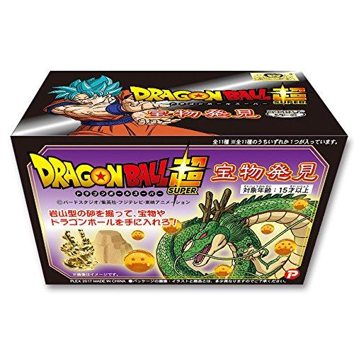 ドラゴンボール超 宝物発見シリーズ DBZ-2-01