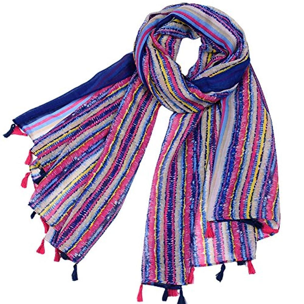 振動するよく話されるミケランジェロHerebuy – Coolレディースレインボーストライププリントスカーフ軽量スカーフ