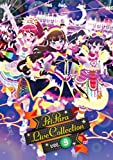 プリパラ LIVE COLLECTION Vol.3 DVD[DVD]