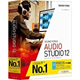 SOUND FORGE Audio Studio 12(最新) Win対応