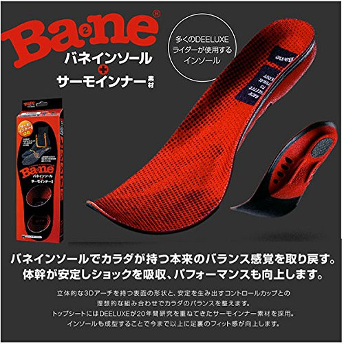 DEELUXE(ディーラックス) BANE(バネ) インソール 0DELX-7012-0010 RED(レッド) S